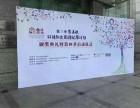 北京万泰印刷厂承接台历展架展板福字对联设计印刷