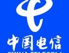 深圳电信宽带网厅 电信宽带 电信宽带 网上申请,快速安装