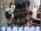 惠州哪里有接发店?