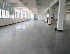 滨海厂房,五楼面积2000平米。适合轻工环保行业、