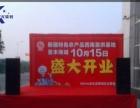 免费广告设计喷绘写真宣传单KT板横幅地贴背景桁架