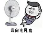 李梁龙虾品牌技术专利转让