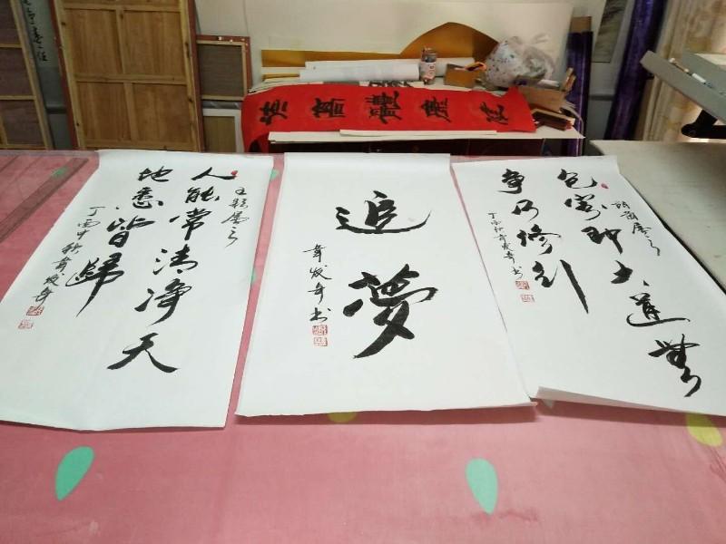 杭州哪里裱画好?价格比较便宜