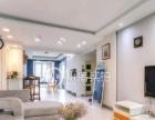 专做日租短租,为您提供舒适的住宿环境