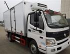 福田欧马可冷藏车厂家直销质量好性价比高