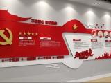 企业形象墙文化墙广告字发光字金属字