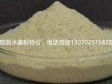 优质脱水脱油生姜粉