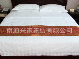 纯棉三公分宾馆酒店客房床上用品 三四件套 全棉缎条床单被套布草