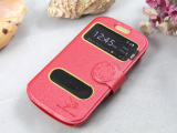 三星7562手机壳  富誉6代双窗飞马锎金纹 支架手机保护皮套