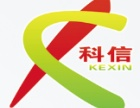 天津科信电子商务有限公司