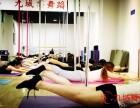 扬州爵士舞,扬州专业爵士舞培训,扬州九域舞蹈