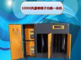 河南饲料厂废气处理技术 等离子光氧一体机废气处理设备厂家