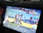 大众丰田本田尼桑马自达国产系列大屏安卓智能导航