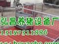 河北保育床设备 高培仔猪保育床 双体保育床