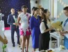 上海全日制婚礼商务主持培训 东方木子