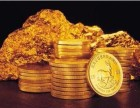 西安黄金回收.西安二手黄金回收,西安回收黄金