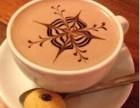 青岛红叶谷培训学校教你调制美味咖啡