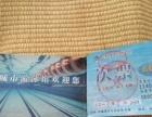 晋城市体育场游泳月票
