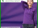 针织厂家直销全棉珠地网眼布 工作服polo衫t恤布料 珠地棉面料