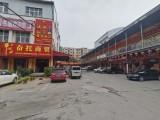 洛阳进口红酒市场铺面招租附近靠近 住宅 可做其他行业