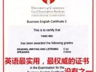 张家港哪有成人英语培训机构_捷梯教育英语培训