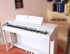 韩国克拉乌泽数码钢琴厂家直销非诚勿扰