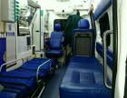 宜宾救护车出租