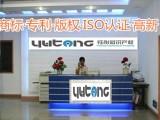 上海申请专利 找上海钰彤很专业