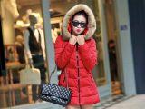 2015新款冬装韩版女式棉衣女中长款外套 大毛领修身中长款棉服女