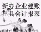 潍坊代办医疗器械二类备案,三类许可(我专心您放心)