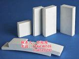 声誉好的耐磨陶瓷片供应商当属泰利工业陶瓷-生产耐磨陶瓷片