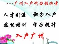 高升专高升本学历提升专升本学历提升新政策入户广州咨询服务