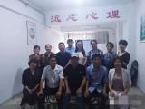 八卦易医针灸技术培训北京天医