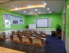 北京丰台区专业英语培训学校北京专业外语培训学