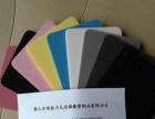 广州海绵垫,佛山海绵垫,顺德海绵垫,海绵垫厂家(图