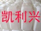 试剂硫酸,98%试剂硫酸,CP硫酸,AR