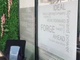 專業玻璃貼膜辦公室磨砂膜鏤空刻字噴繪安裝