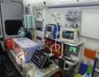 西安长途救护车出租+西安租赁电话多少呢?