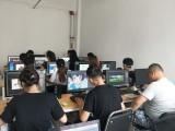 学平面UI设计培训ps室内培训淘宝运营培训视频后期培训