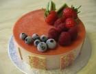 广州加盟蛋糕店多少钱,达妃雅烘焙创新追求