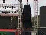 灯光音响大屏舞台背景板启动球剪彩外籍乐队礼仪主持