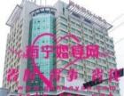 通过南宁婚宴网定湘桂国际大酒店赠送6666元大礼