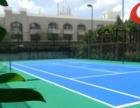 珠海篮球场地施工/佛山篮球场地施工全国给力施工