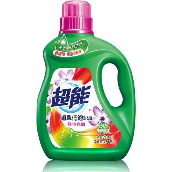 洗衣液生产厂家