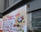 荆州专业团队年会策划,活动