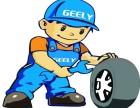淮安汽车道路救援电话拖车维修 搭电换胎 送油 高速救援电话