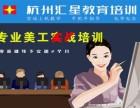 杭州拱墅区淘宝培训网店培训淘宝网店修图培训