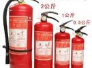 天津市灭火器年检维修保养检测销售公司