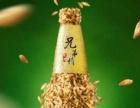 海态啤酒加盟 名酒 投资金额 5-10万元