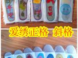 厂家批发 爱绣塑料网格 正格 斜格 小格十字绣鞋垫 双面大图纸